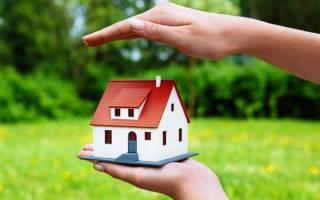Что страхуют при ипотеке