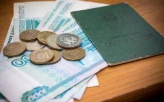 Что значит фиксированная выплата к страховой пенсии