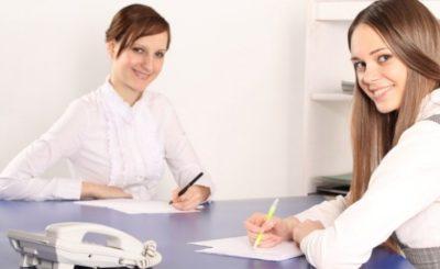 Дополнительное соглашение об изменении паспортных данных работника