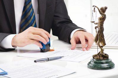 Доверенность на финансовые операции