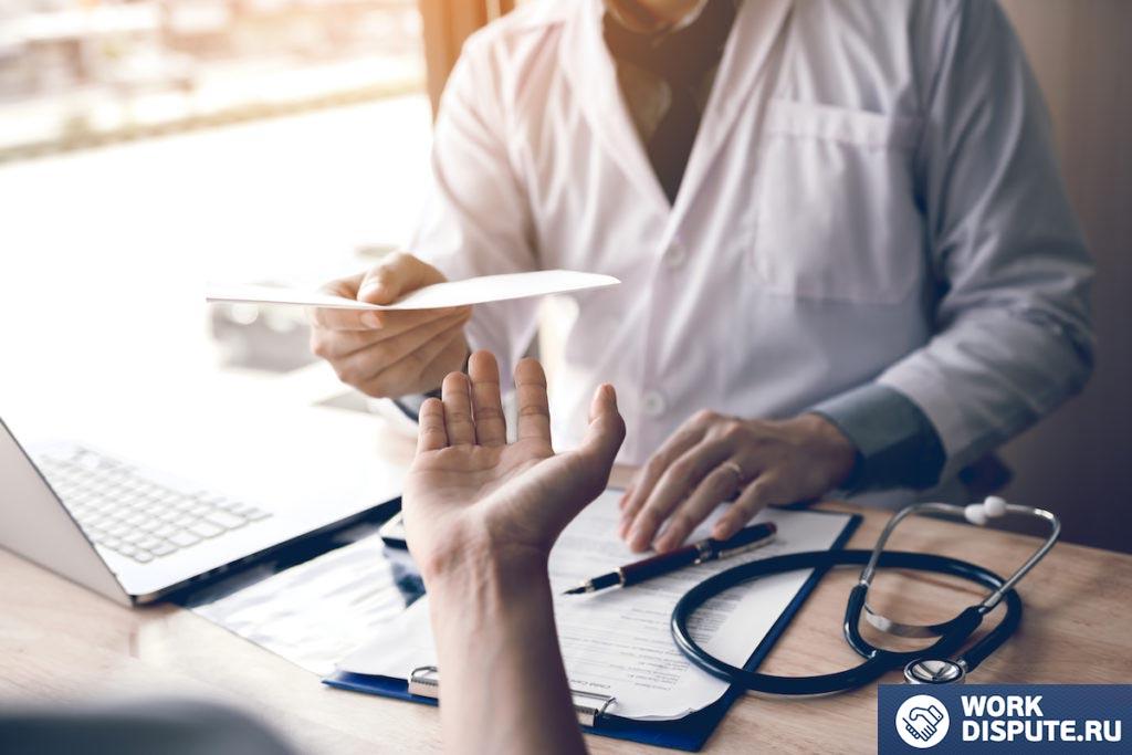 Порядок выдачи дубликата больничного листа испорченного работодателем