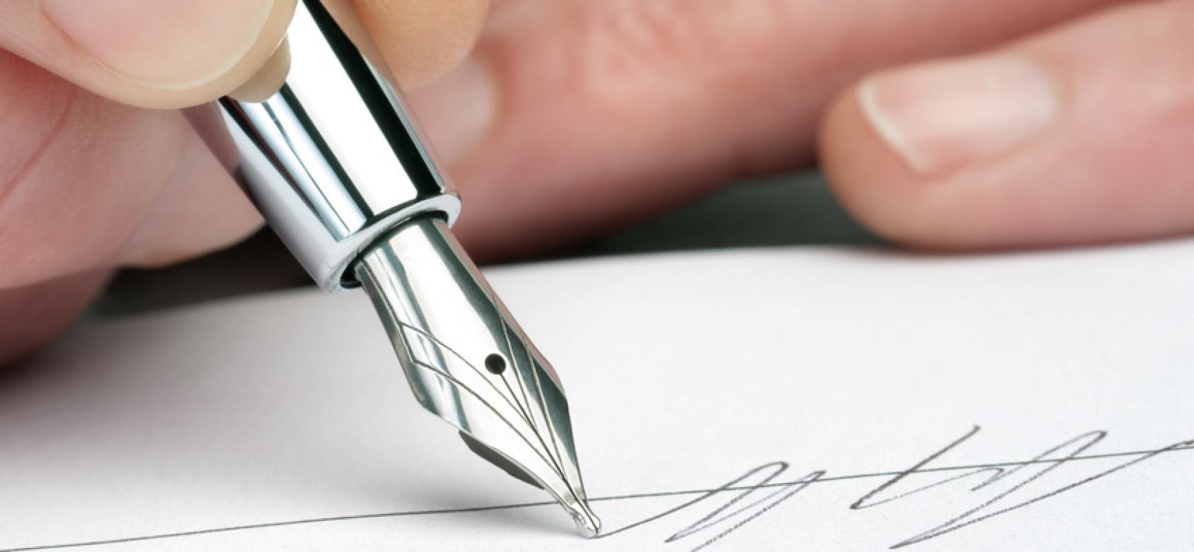 Срок отправки исполнительного листа при увольнении