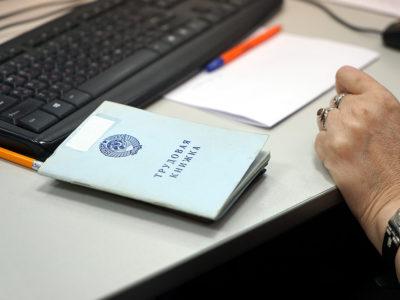 Текст служебной записки о введении штатной единицы