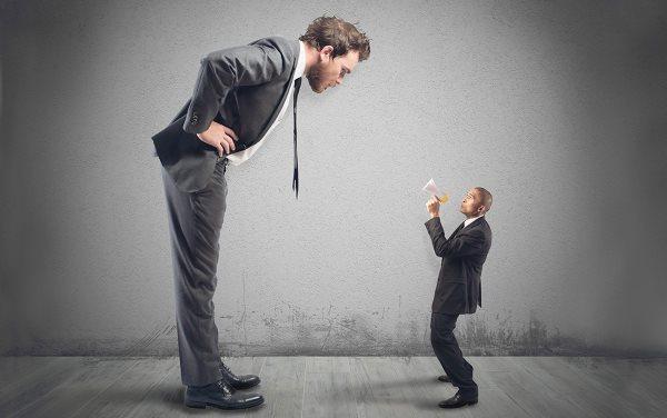 Жалоба на начальника вышестоящему руководству образец