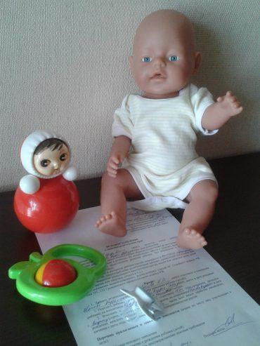Как написать отказ от ребенка в роддоме по закону?