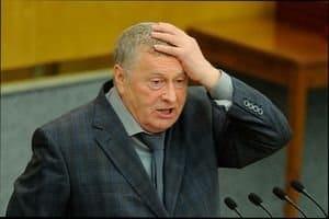 Как написать письмо Жириновскому В.В.?