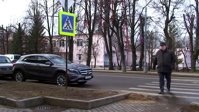 Можно ли парковать после пешеходного перехода