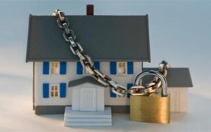 Узнать арестовано ли имущество