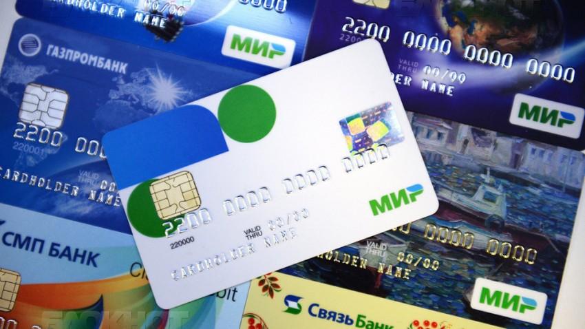 Какого числа приходит пенсия на карточку сбербанка