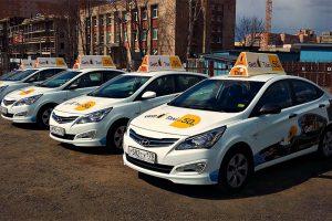 Служебная записка на оплату такси