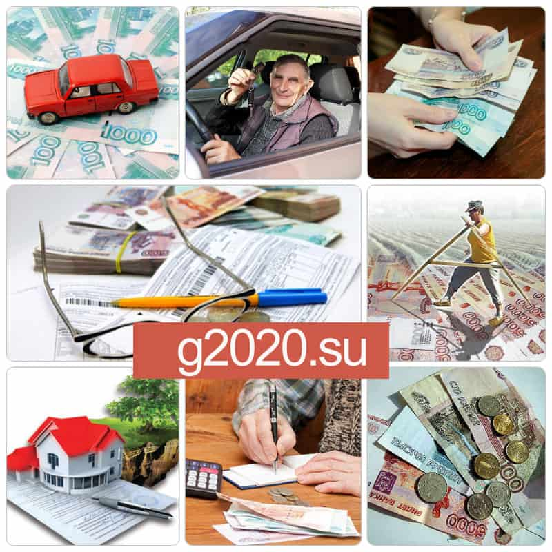 Налог с продажи квартиры для пенсионеров в 2020 году