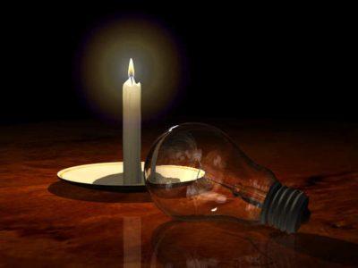 Акт об отключении электроэнергии за неуплату образец