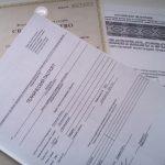 Как правильно составить документ в ответ на ваш запрос сообщаем прокуратуре