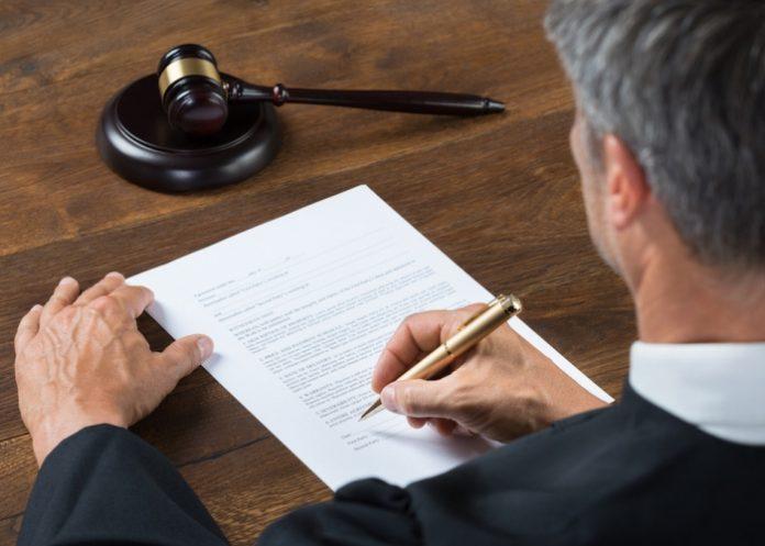 Заявление ходатайства в административном процессе