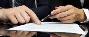 Служебная записка исключить командировки по семейным обстоятельствам
