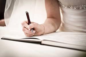 Схема фектывный брак для получения гражданства россии