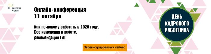 Приказ о квотировании рабочих мест для инвалидов Образец бланк 2020