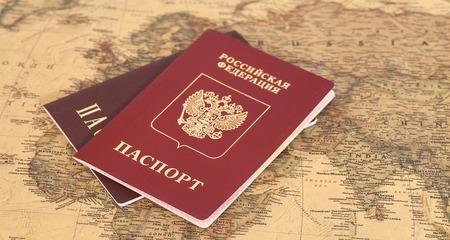 Список регионов участвующих в программе переселения соотечественников 2019