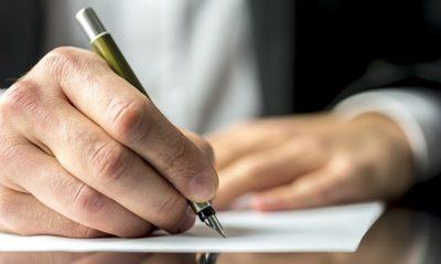 Как написать обоснование для введения штатной единицы