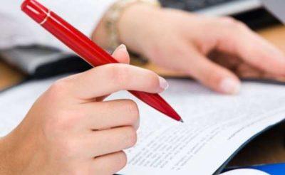 Характеристика на адвоката с места работы образец