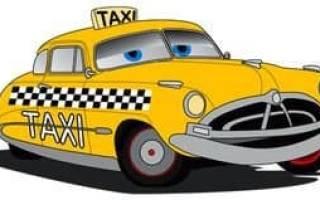 Куда жаловаться на нелегального таксиста — Ваше будущее