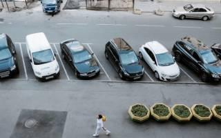 Штраф за парковку на тротуаре в 2020 году