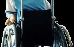 Трудовой стаж по уходу за ребенком инвалидом