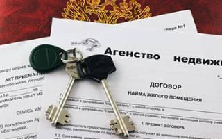 Расторжение договора аренды по инициативе арендатора