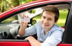 Права категория С: какие машины можно водить?