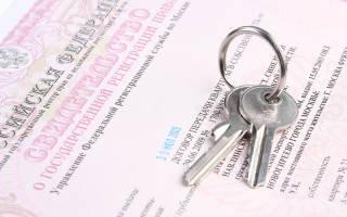 Приватизация квартиры какой документ выдается