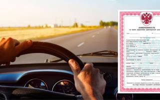 Доверенность на перегон транспортным средством от юридического лица