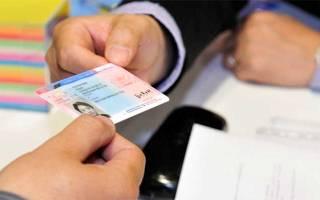 Надо ли менять права при смене гражданства