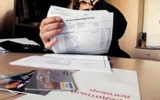 Получение кредита по поддельным документам