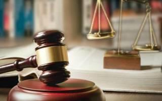 Срок ответа на претензию по закону о защите прав потребителей