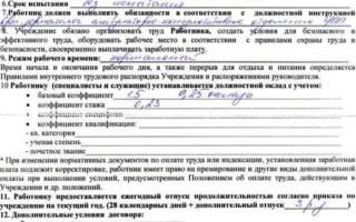 Для подписания трудового договора работнику достаточно предоставить