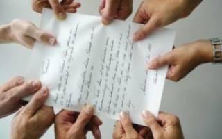 Как вступить в наследство, если нет документов на дом