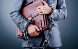 Куда сообщить о налоговом преступлении