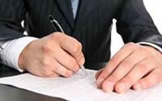 Доверенность на получение вкладышей в трудовую книжку