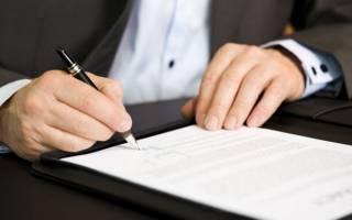 Как оформляется расписка на первоначальный взнос за недвижимость