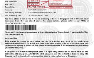 Сумма которая нужна для посольства в сингапур