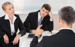 Срок обжалования применения дисциплинарного взыскания