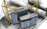 Налог на имущество — объект незавершенного строительства