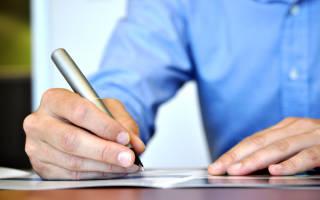 Образец письма просьбы о продлении задолженности