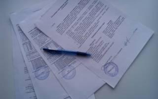 Расписка об отсутствии претензий образец бланк