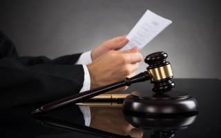 Исполнение решения суда по кас рф