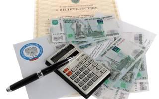 Образец нулевой единой упрощенной налоговой декларации