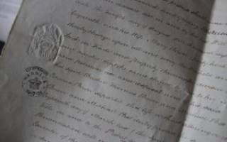 Дает ли права собственника свидетельство о праве на наследство
