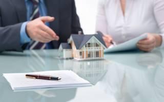 Налог при договоре мены недвижимости