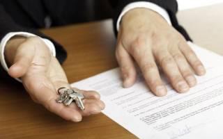 Утерян договор купли продажи квартиры как восстановить