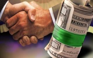 Как составить объявление о продаже бизнеса, котороебудет цеплять?
